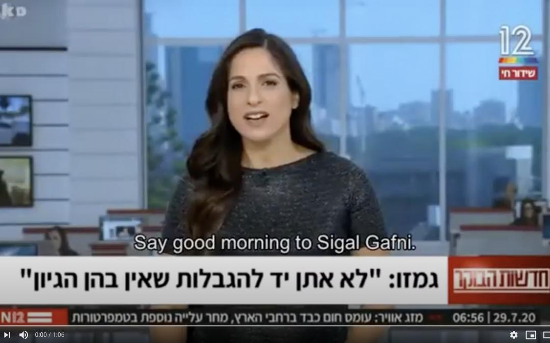 Israel Channel 12 news report