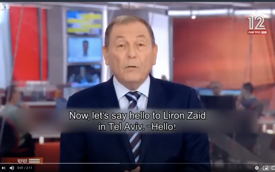 Israel Channel 12 news magazine – Oded Ben Ami