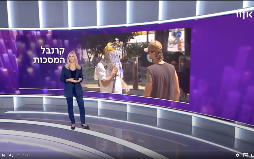 Israel Channel 11 news report on Virimask